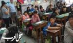 عودة طلاب المعمدانية في الناصرة من تايوان