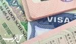 شرط للحصول على التأشيرة الأمريكية