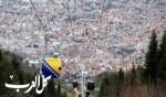 صور: إعادة فتح تلفريك سراييفو