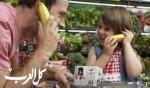 الموز... غذاء أساسي لطفلك!