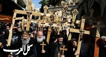 القدس: الطائفة المسيحية تحيي الجمعة العظيمة