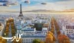 تعرّفوا إلى معالم باريس السياحية