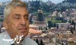 ذكريات عيد البشارة في الناصرة/ نبيل عودة