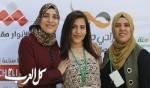 باقة: مؤتمر نساء وأعمال 3 في أكاديمية القاسمي