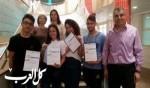 حيفا: طلّاب المتنبّي يعرضون أبحاثهم بالتخنيون