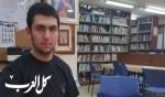 حيفا: طالب من الأرثوذكسيّة يشارك بمؤتمر في إسبانيا