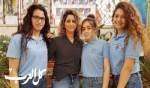 مجدالكروم: طالبات اعدادية درويش بمشروع مميز