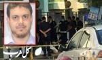 اغتيال مهندس كهرباء من غزة في ماليزيا