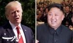 كوريا الشمالية تفاجئ العالم بعزمها تجميد برنامجها النووي