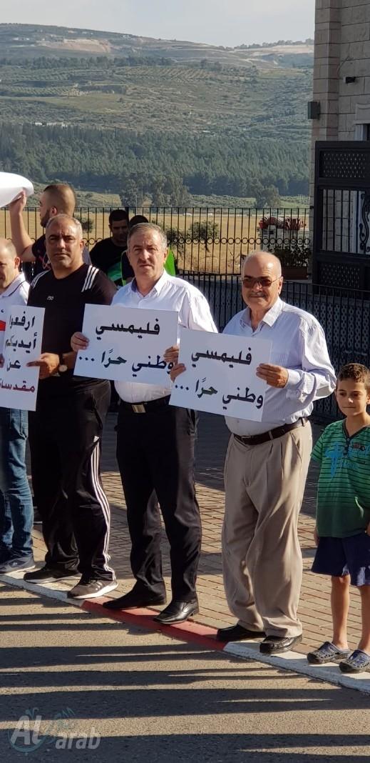 الأطر الشعبية في طرعان تنظم وقفة تضامنيّة مع غزة