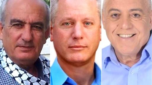 انتخابات المجلس الاقليمي جلبوع: غياب المرشح عربي