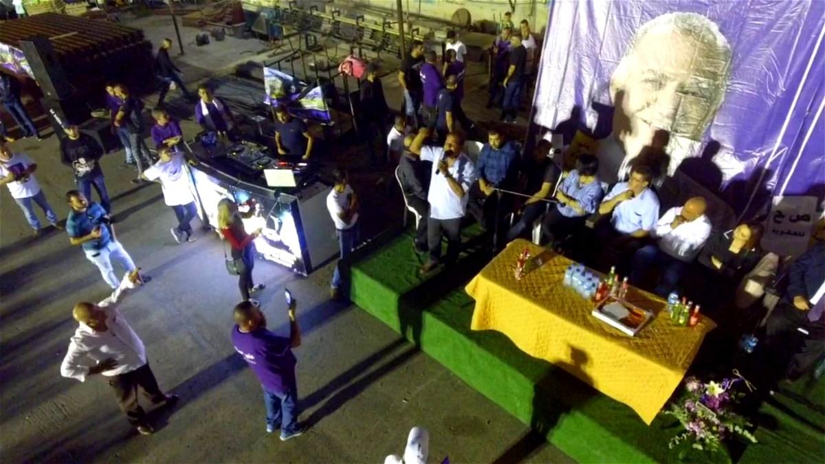 الناصرة: اجتماع حاشد لعلي سلام وقائمة ناصرتي