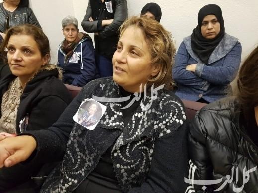 نتيجة بحث الصور عن site:alarab.com والدة يارا أيوب