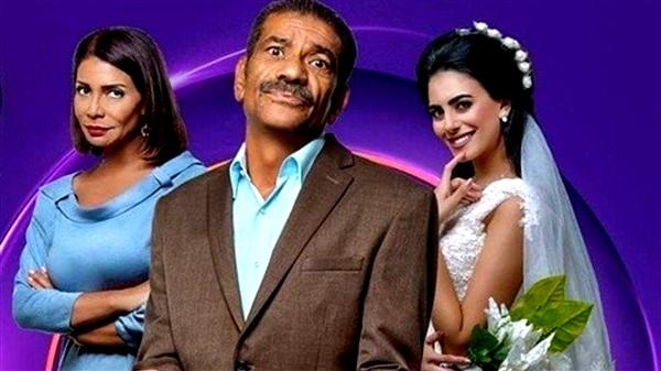مشاهدة مسلسل أبو العروسة الحلقة 77