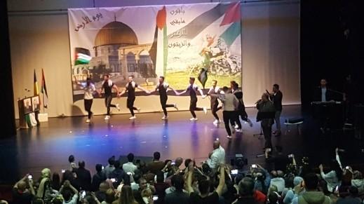 d4ff10e47 المتابعة تحيي ذكرى يوم الأرض في رومانيا | كل العرب