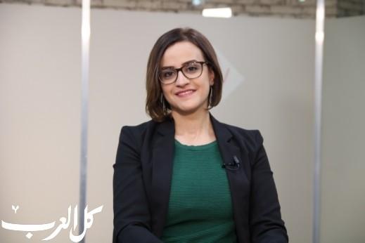 תוצאת תמונה עבור site:alarab.com د. هبة يزبك