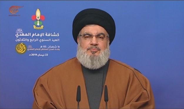 نتيجة بحث الصور عن site:alarab.com نصر الله