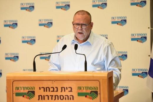 نتيجة بحث الصور عن site:alarab.com رئيس الهستدروت