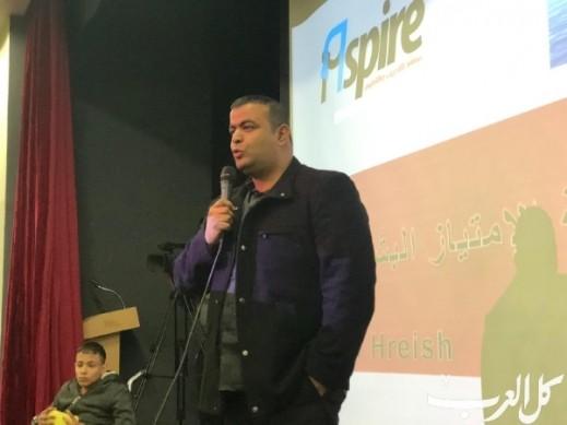 نتيجة بحث الصور عن site:alarab.com رئيس مجلس تل السبع المحلي عمر أبو رقيّق