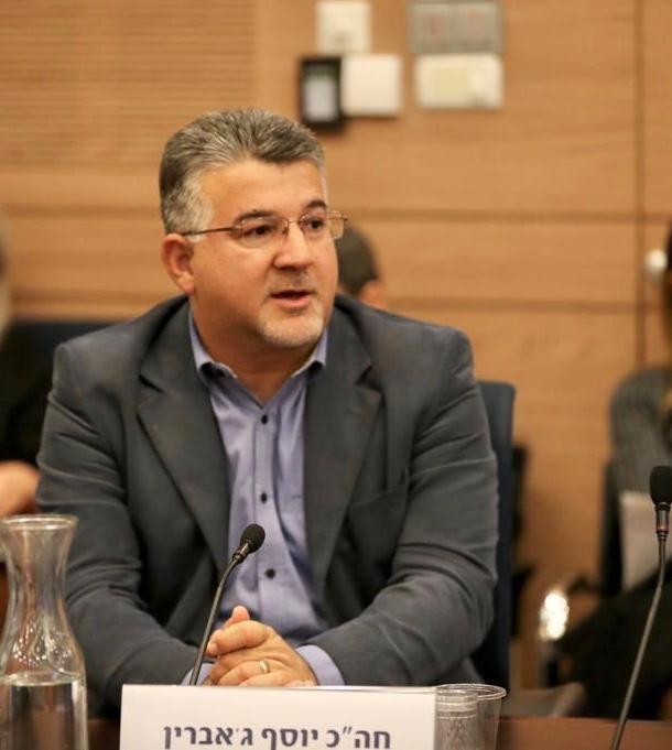نتيجة بحث الصور عن site:alarab.com النائب د. يوسف جبارين