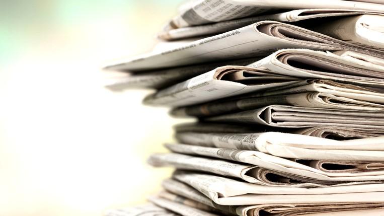 متى وأين كان أول ظهور للصحف؟
