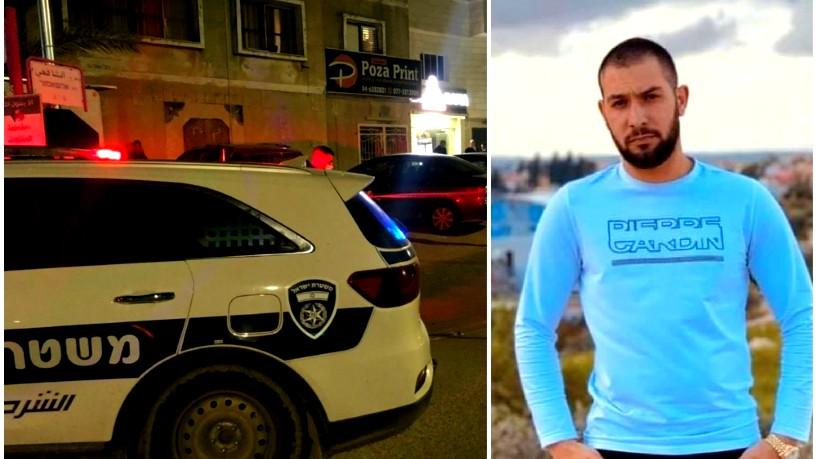 جت المثلث: مقتل الشاب محمد بدران من زيمر باطلاق نار