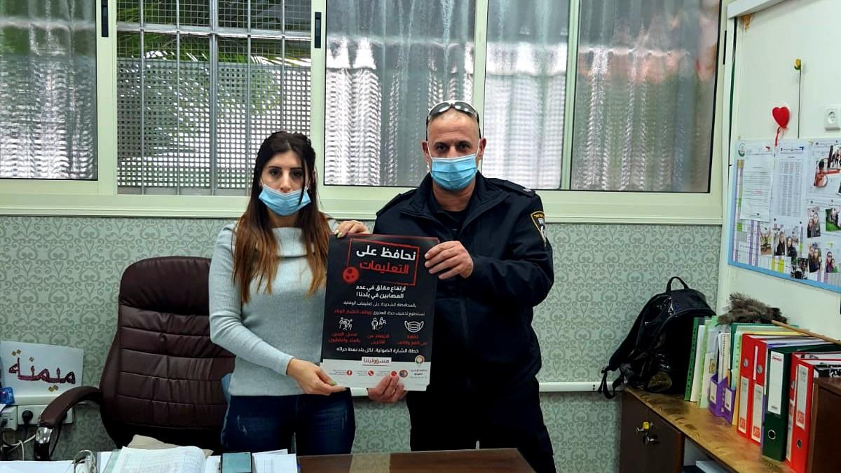 كورونا حملة توعية مكثفة للشرطة في جديدة المكر