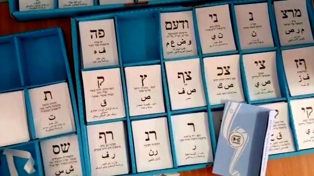 فسوطة: اختفاء بطاقات تصويت الموحدة