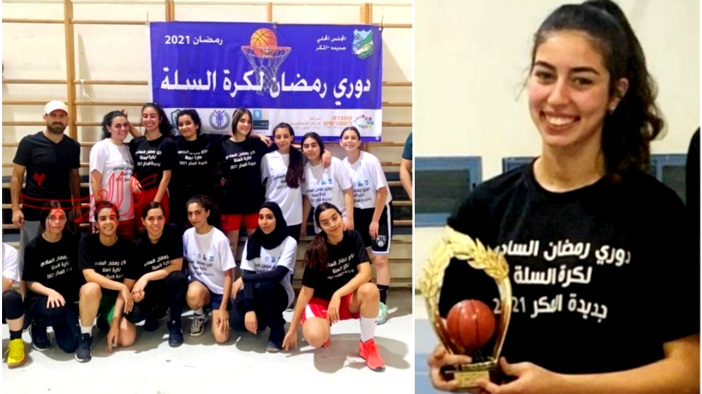 المكر: تكريم فرق السلة الفائزة بدوري رمضان
