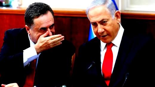 كاتس :  نتنياهو رفض اقتراح اجراء انتخاب داخلية مؤقته