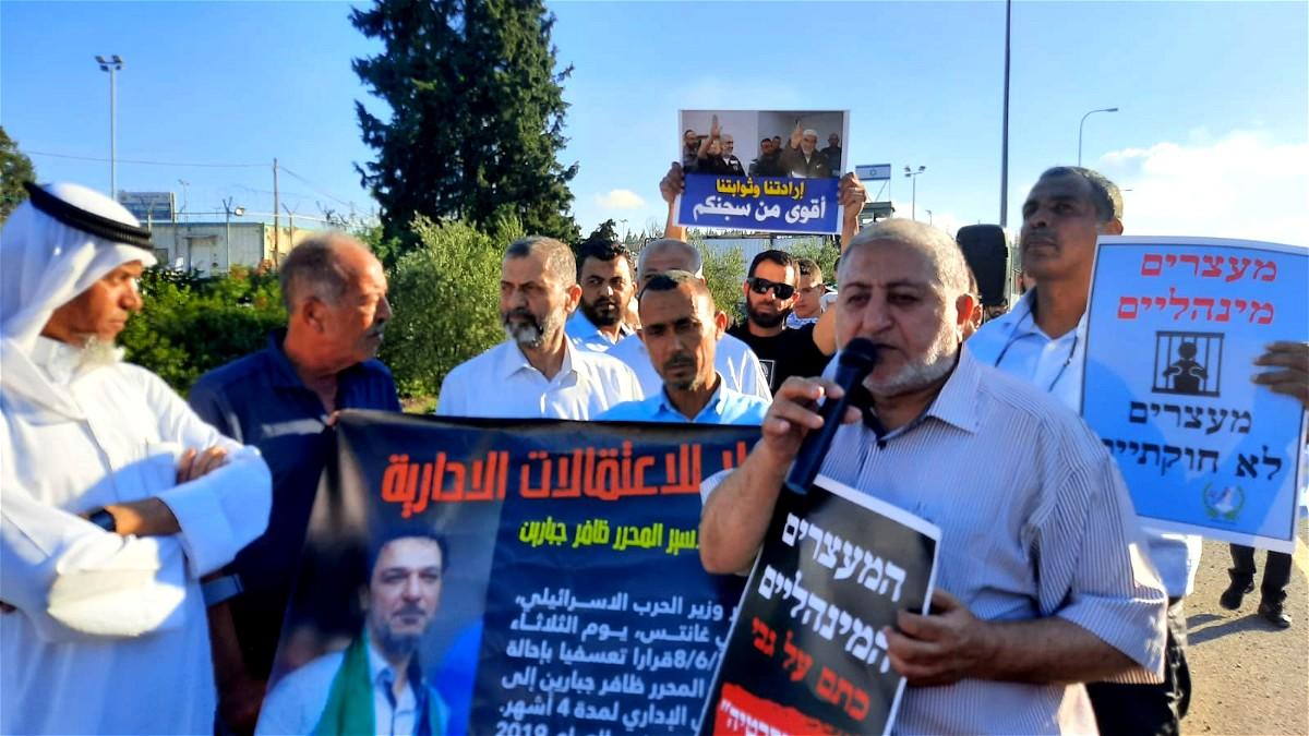 مشاركة واسعة في التظاهرة أمام معتقل مجدو