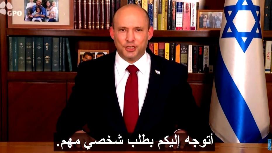 بينيت للمجتمع العربي: اذهبوا للتطعيم