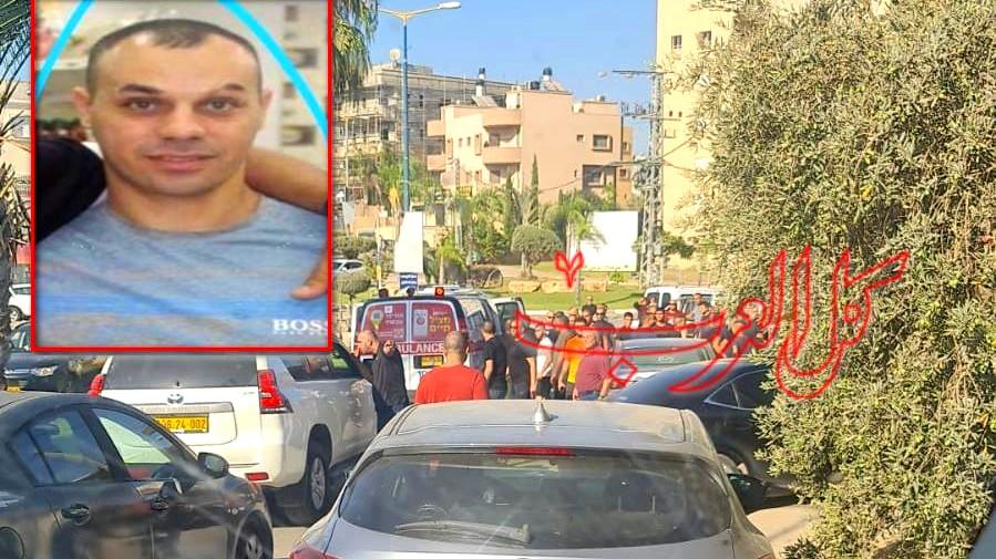 الطيبة: مقتل الشاب فادي عبد القادر