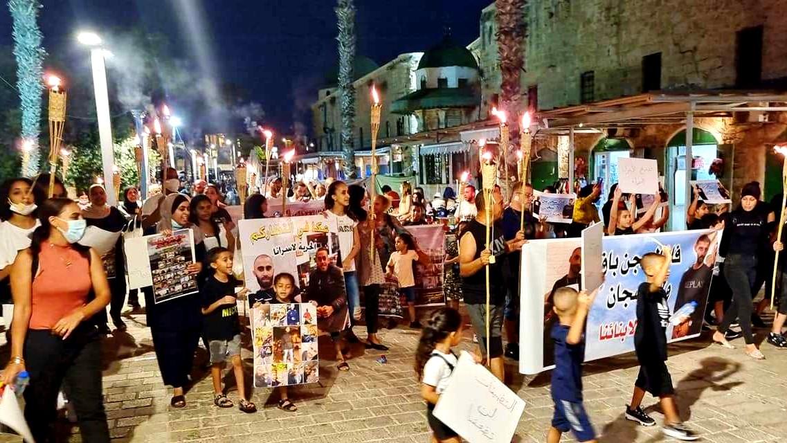 عكا: مسيرة ضد اعتقال شبّان من المدينة