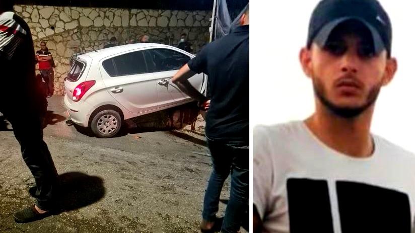 مقتل الشاب محمد جبارين من البياضة