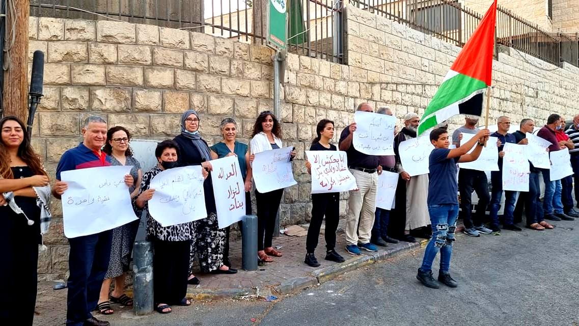 البعنة: وقفة ضد الاعتقالات التعسفية