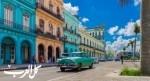 رحلة مصوّرة الى هافانا عاصمة كوبا