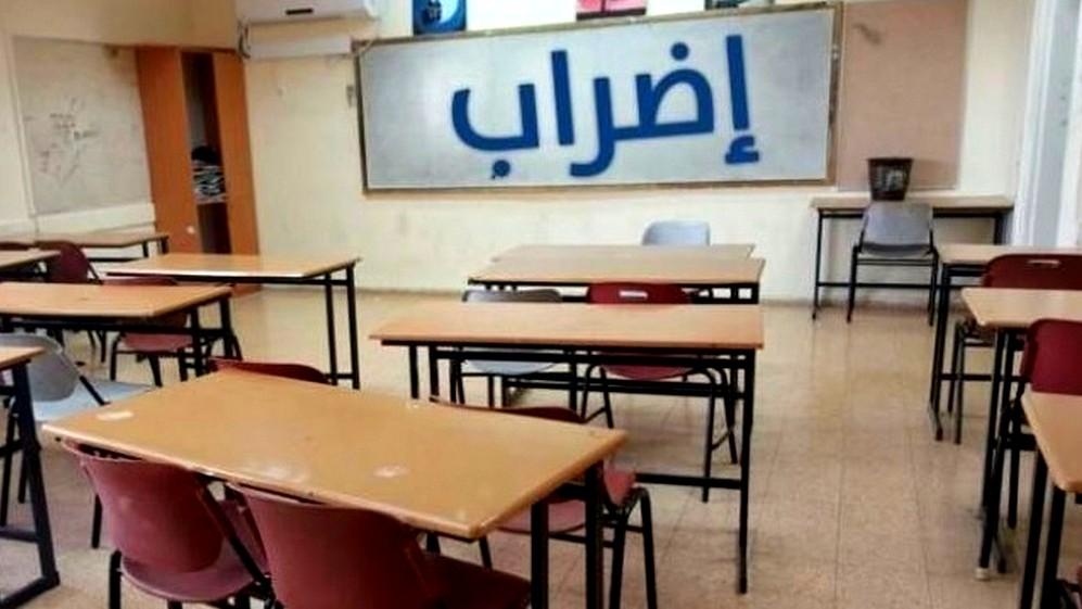 رهط: اعلان الاضراب في مدرسة النجاح