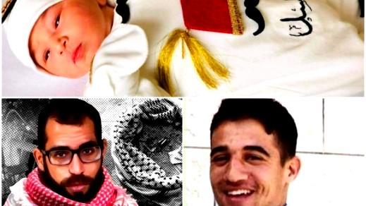 شقيقا الشهيدين باسل الأعرج وساجي درويش يرزقان بمولودين