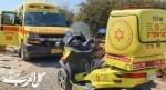 إصابة خطيرة بانقلاب سيارة قرب أريحا