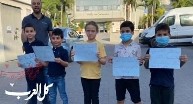 الطيبة  وقفة رافضة لقرار البلدية بإغلاق المدارس الابتدائية: كفاكم استهتارًا بأطفالنا ومستقبلهم