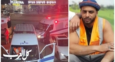جديدة المكر: مقتل الشاب اياد دبدوب واصابة اخر بجراح خطيرة بعد تعرضهما لاطلاق نار