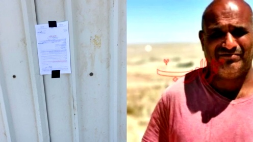 النقب: لصق أوامر هدم على بيوت في قرية عبدة