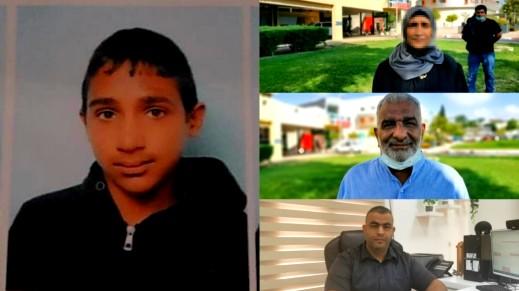 صرخة والدة الفتى المصاب سليمان أبو سريحان