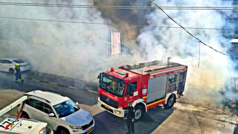 الناصرة: اندلاع حريق في حي بلال