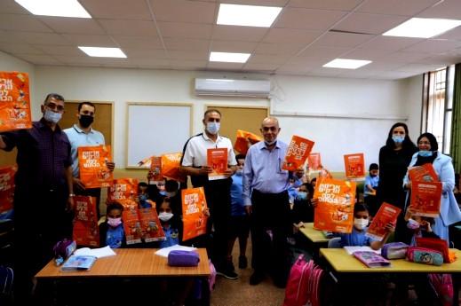 مجلس كفرقرع: حملات المحافظة