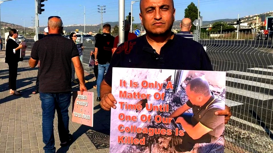 اعتقال مشتبه بمخالفات عنف ضد شعلان