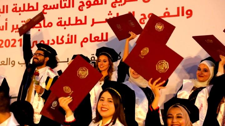 جامعة القدس تخرج الفوجين التاسع والعاشر