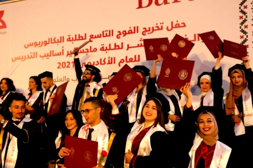جامعة القدس تخرج الفوجين