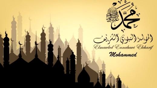 كل العرب تهنئكم بحلول ذكرى المولد النبوي الشريف